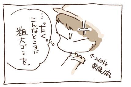 20080929_2.jpg