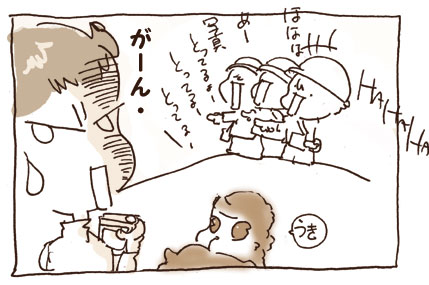 20080929_6.jpg