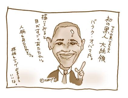20081105_1.jpg