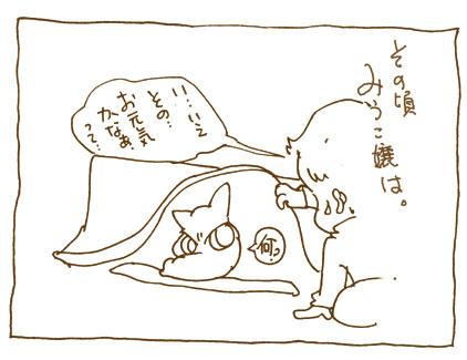 20081116_3.jpg