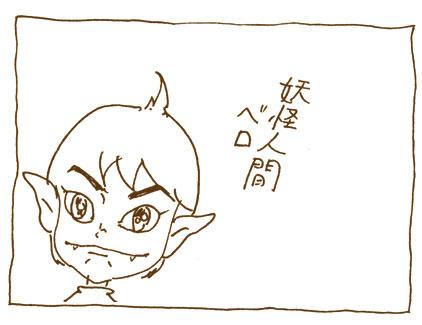 20081124_4.jpg