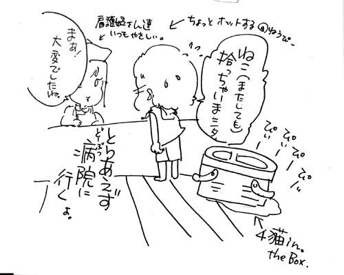 20090705_1.jpg