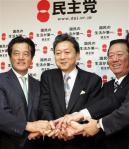 鳩山新代表と小沢筆頭代表代行と岡田幹事長