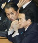 麻生総理と鳩山元総務相