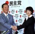 小沢一郎民主党代表代行と握手する青木愛氏