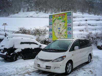 マイエスティマ号@和田山で寄ったローソン駐車場(by IXY DIGITAL L3)