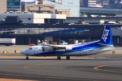 Air-Central Fokker50@伊丹スカイパーク