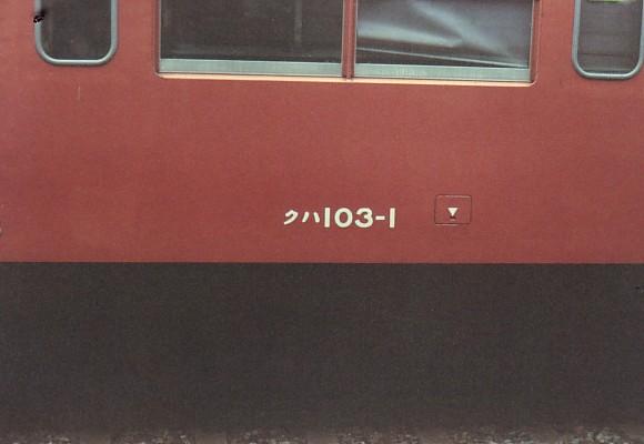 081113-1984-103-1-002.jpg