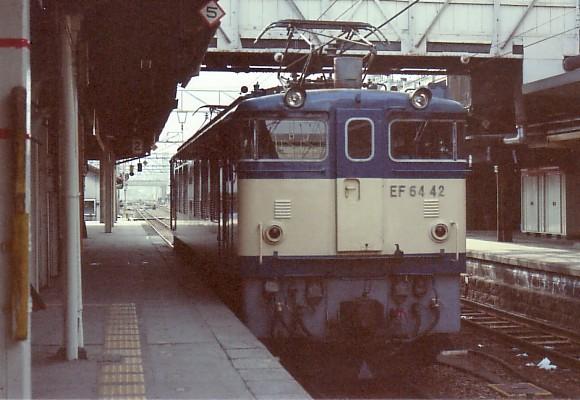 081202-1985-64-42-001.jpg