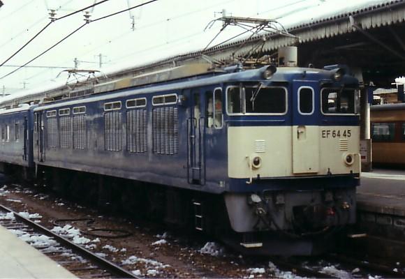 081202-1985-64-45-001.jpg