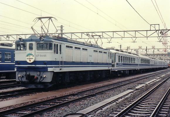081203-1985-64-66-d001.jpg