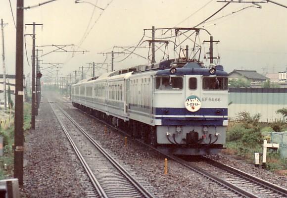 081203-1985-64-66-d002.jpg