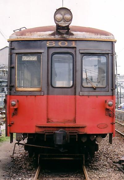 090328-cdk-801-003.jpg