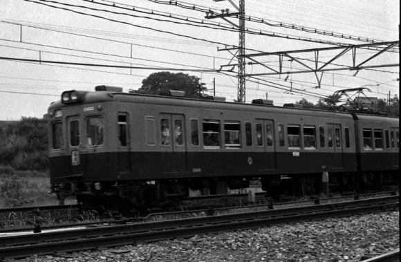 1970-0529-2400-2450-001.jpg