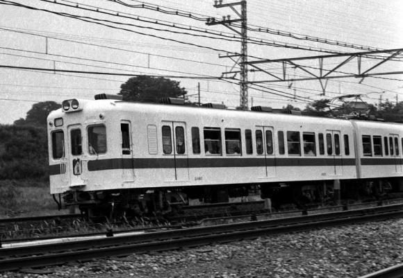 1970-0529-2400-2460-001.jpg