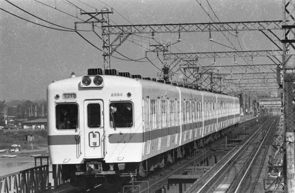 1970-1108-2600-2858-001.jpg