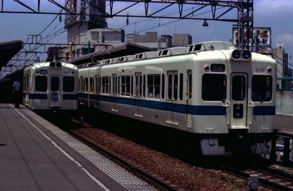 1979-5000-001.jpg