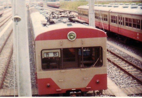 1982-451-001.jpg