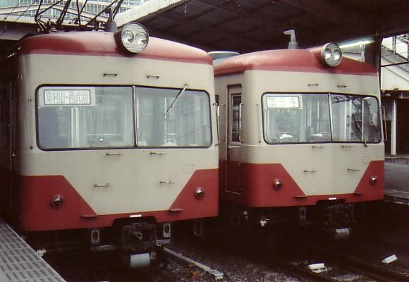 1984-0513-551-1651-001.jpg