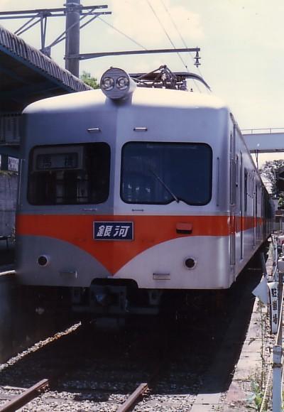 19xx-1200-001.jpg