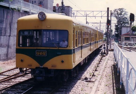 19xx-1200-003.jpg