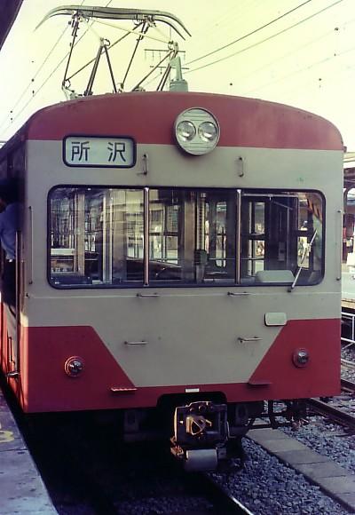 19xx-571-001.jpg