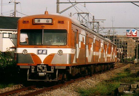 xxx-2000-001.jpg
