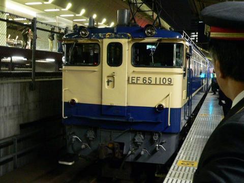 P1010947.jpg
