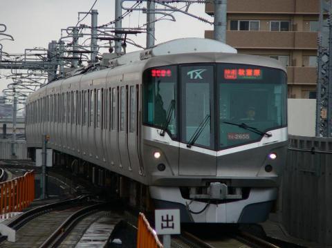 P1050356.jpg
