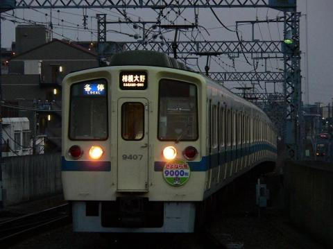 P1080027.jpg