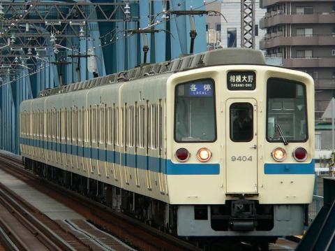 P1080161.jpg