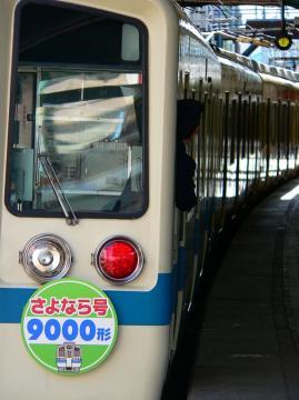 P1080225.jpg