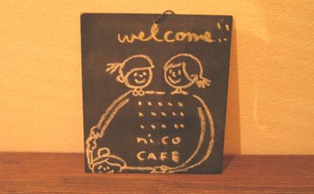 一日カフェ