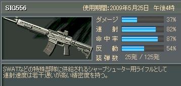 SIG556.jpg