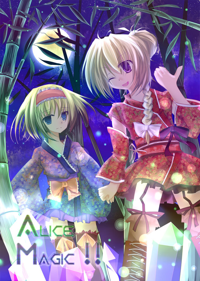 alice_magic_25.jpg