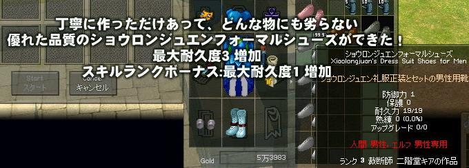 0_20080219195125.jpg