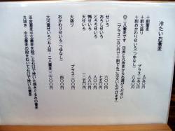 P1130068.jpg