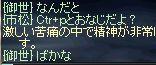 20060510165241.jpg