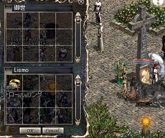 LinC0679.jpg