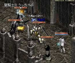 LinC0886s.jpg