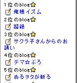 050929rtcccc.jpg