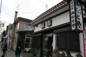 IMG_2800.jpg