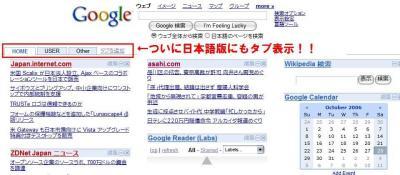 Google54545455.jpg