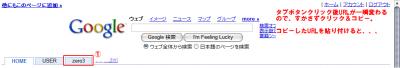 GooglePH.tab1.png