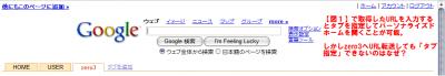 GooglePH.tab2.png