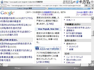 Googlehonnyaku3.png