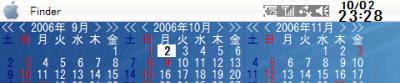 右クリック→対象をファイルに保存→拡張子「zip」へ変更