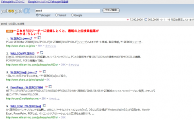 Yahoogle1.png