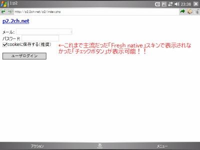 s-SCRNadobar2.jpg