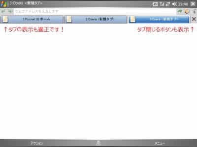 s-SCRNadobar3.jpg
